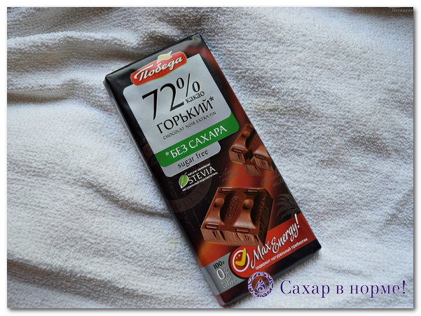 горький шоколад при сахарном диабете 2 типа