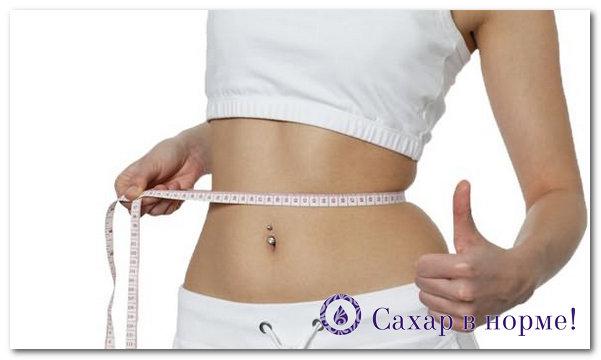 метформин инструкция по применению для похудения отзывы
