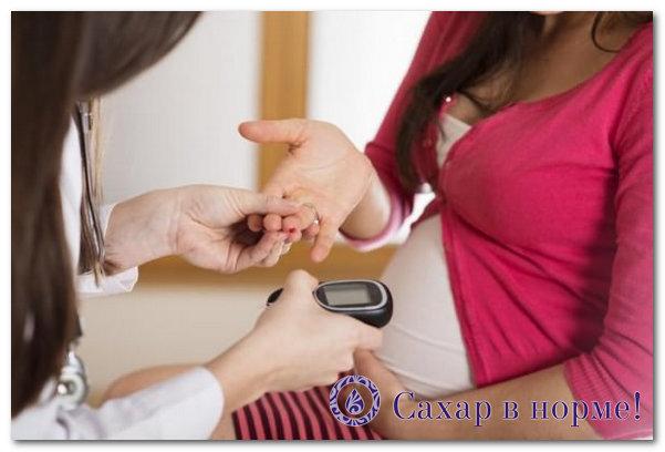 диабет беременных признаки