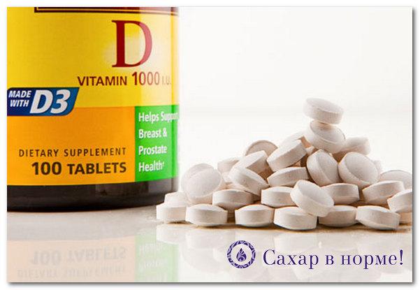 Легко ли создать избыток витамина Д